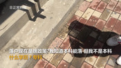 【天津】暗访借落户政策投机中介:宣称5.5万元能帮无学历社保人员落户