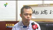 广州 荔湾区:货拉拉强制贴车身广告 违者被罚款或封号