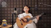 MIUMIU古典吉他弹唱 i wish you love-Gotar歌塔G18/C KIDS