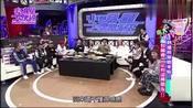 台湾节目:吴宗宪调侃女儿买跑车乱花钱,吴姗儒满脸的不好意思!