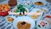 今日早餐:饮品:水果酸奶菜品:葱油小青菜|烤鸡块主食:葱油面水果:金桔????