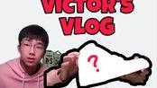 Victor's VLOG S1E1 假期无聊到拍取快递开箱 耗时一个小时的流水账试营业