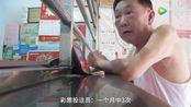 趣谈: 一位老伯伯买彩票频中奖, 彩票店工作人员都感到不可思议