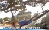 [东方时空]现场·山东枣庄:套牌车闯关 车顶辅警狂奔500米