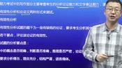 【kan簡介處】2021年管理类联考逻辑写作数学三MBAMPAMPACC2021写作导学01