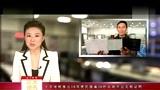 正太资讯:北京地税推出18项便民措施30秒自助开出完税证明