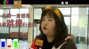 中山打工妹上《中国达人秀》!沈腾都惊呆了