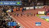 10个国家100米的田径短跑,没对比就没有伤害!