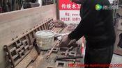 天津从业40多年的老木匠辛全生手工制作传统条案第20集