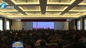省委宣讲团在濮阳、周口、许昌宣讲党的十九届四中全会精神