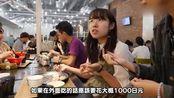 惊奇日本:参观大阪近畿大学的新一代食堂!
