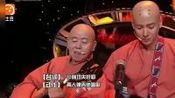 潘长江模仿周星驰《少林足球》酒吧演唱经典片段, 听的好辣耳朵啊