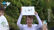 """杨紫写错王俊凯名字,被小凯实力嫌弃,""""梳头姐弟""""太不默契了"""