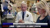 探访疫苗研发实验室,专家称棘突蛋白是新冠病毒疫苗研发关键