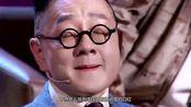 《吐槽大会》开播,李佳琦综艺首秀超幽默,张绍刚穿裙子被庞博吐槽