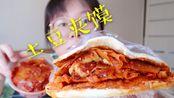 /吃播#25/ 豪华土豆夹馍 一碗土豆香 南瓜粥 和我一起吃顿简单的早饭 追忆童年