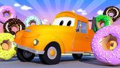 汽车城之拖车汤姆 第3季 第69集 危险的甜甜圈