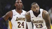 NBA202K 科比联手詹姆斯浓眉哥 总决赛第一场 湖人VS76人第二节