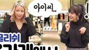 【韩语中字】Solarsido 容英语 ronglish 第3节 去买衣服无烦恼用英语购买! 最新200210