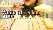 【qei】助眠白巧克力糖果|助眠印度尼西亚(2020年3月1日17时31分)