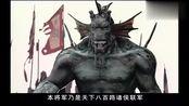 封神榜 姜子牙的门徒龙须虎大战巨人邬文化, 最后惨死!