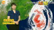 """受台风""""美娜""""影响,泉州地区高温来袭,高达38度"""