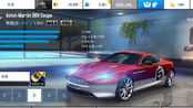 asphalt8-Aston Martin DB9 Coupe