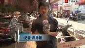 记者连线:福建省宁德市霞浦县