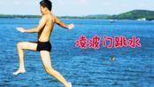 吹着湖风,坐在凌波门水上栈道,看着大叔跳水,还是蛮惬意的~