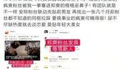 郑爽工作室发布律师声明,恶意诽谤不良行为已严重影响其生活。