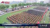 湖北省孝感军分区赴空降兵某旅展开跨区联演联训