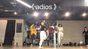 别人的舞团,跳最近很火的《adios》,C位格外的优秀和帅气