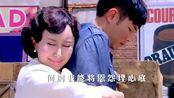 杜允唐每天在码头等待毓婉,怎料正转身离开时,毓婉从背后抱住了他!