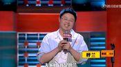 《脱口秀大会第2季》第二期最好笑cut. 呼兰&漫才昌叔梓浩