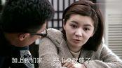 林师傅在首尔:林飞大方承包婚宴费用,不料下一刻就问这个