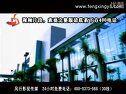 4风行晋城影视广告制作公司传媒视频电视宣传企业展会招标产品片拍摄形象专题.flv