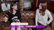 陳意涵 x 理科太太 - 初為人母的冰與火之歌 (孕期只胖了3公斤!!)