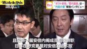 安倍左右手菅义伟受访:7年辅佐岁月一瞬即逝 未曾想过接任首相
