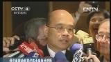 [视频]绿营再推动联署促陈水扁保外就医