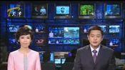 天津卫视2010.7.10 18:54:45-18:55:15广告