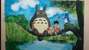 宫崎骏龙猫 水彩 治愈一下焦虑的心态 期待今年夏天的到来