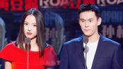 吐槽大会 第4季抢先看:孙杨劝范明去竞选世界小姐,张梓琳:呵呵