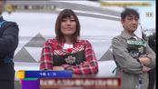 廣東有線翡翠台 恢復插播廣告節錄12(2019年12月21日 上晝7點39分)