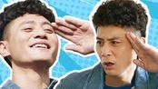 """《在远方》刘烨硬核""""泰迪卷"""":搞怪小可爱请签收!"""