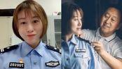女警鞠梓睡梦中突发疾病去世 当天凌晨还在制作公安宣传视频