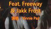 《Pistolvania Feat. Freeway & Jakk Frost》他一开口阿妹竟然狂笑