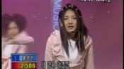 【1080P 60F 应求】S.E.S - Dreams Come True (MBC Music Camp 1999年1月23日)