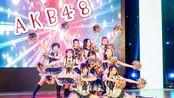 【AKB48】舞蹈翻跳 River+最高かよ+Oh My God! 还有人知道她们吗【HKT48】【NMB48】