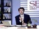祝文欣-金牌加盟商提升店铺业绩(卖场人员管理)3—在线播放—优酷网,视频高清在线观看