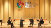 【北科管乐】单簧管四重奏 北京大学生音乐节《Mozart KV498(第一乐章)》&《Casse Noisette(胡桃夹子组曲)》